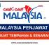 CUTI MALAYSIA PENJAWAT AWAM:CARA BUAT TEMPAHAN & SENARAI PAKEJ