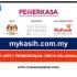 mykasih.com.my(DAFTAR REGISTER APPLY PERMOHONAN CHECK KELAYAKAN PRIHATIN KASIH)